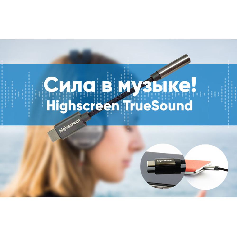 Комплект Highscreen Max 3 4/64 red + Аудиоадаптер TrueSound